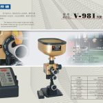 YT-V-981-Table-Tennis-Robot-Review